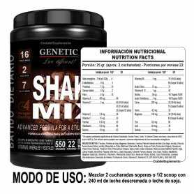 Whey Protein N.O. Extre Force x 2 libras