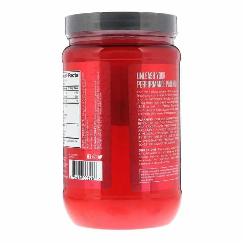 Testosterona x 100 cápsulas Optimum Nutrition