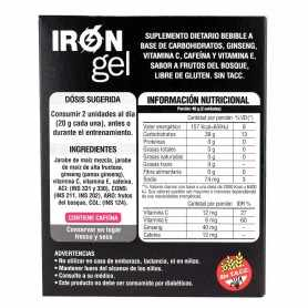 Óxido Nítrico de ENA x150 gramos